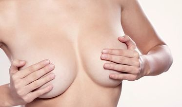 10 Best Clinics For Breast Reduction In South Africa 2020 Prices